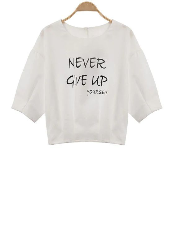 "Camiseta ""never give"