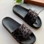 chinelo leopardo lindo
